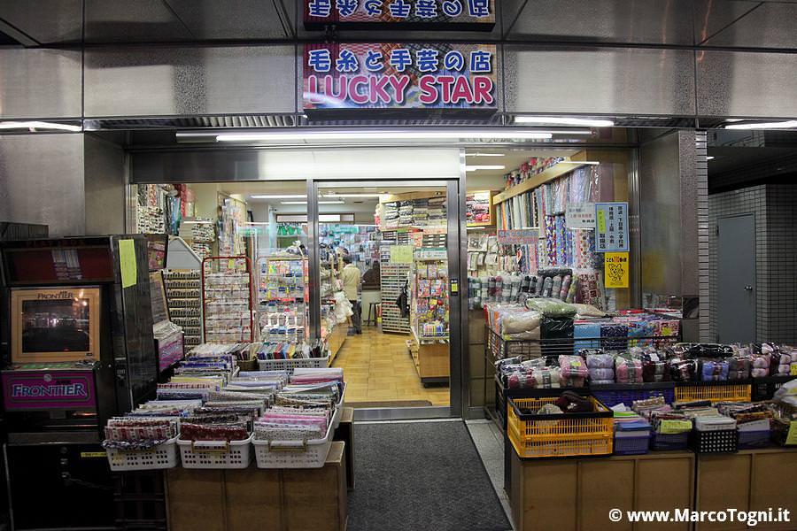 Entrata di Lucky Star a Meguro