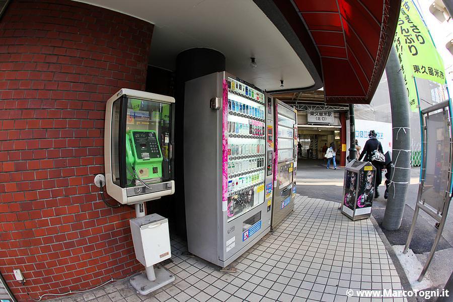 vicino alla stazione di Higashikurume
