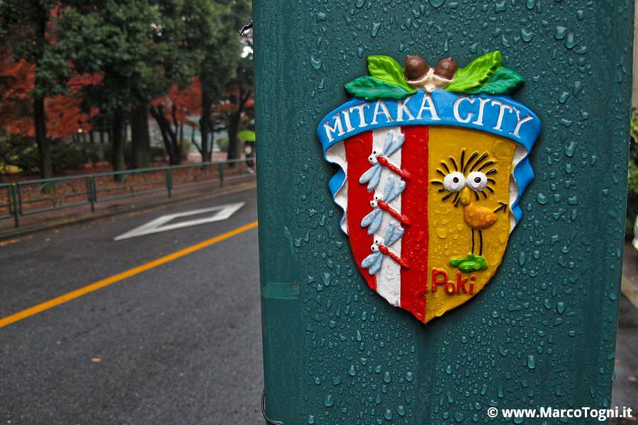 stemma di Mitaka
