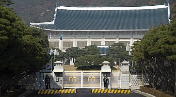blue-house-seoul-fo