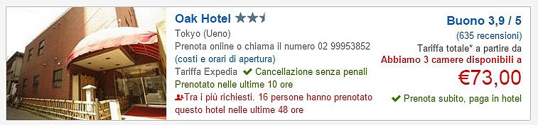 come-prenotare-expedia-5