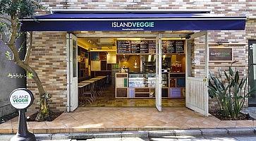 island-veggie-f