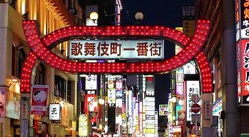 kabukicho-f